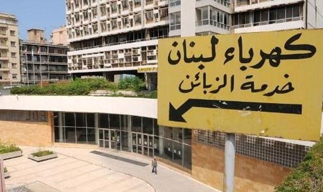 éléctricité-du-Liban