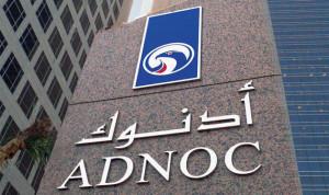 الإمارات تكتشف مصادر جديدة للنفط تزامناً مع العقوبات ضد ايران