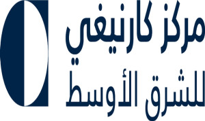 معهد-كارنيغي-للشرق-الاوسط