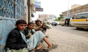 اليمن يحتل أعلى معدلات سوء التغذية في العالم