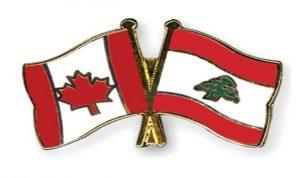 الترويج للمطبخ اللبناني في مونتريال الكندية