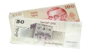 أضرار الإقتصاد الإسرائيلي من الحرب على غزة