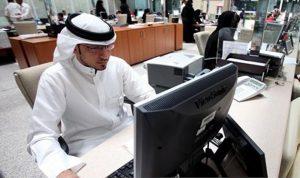 100 مكتب استقدام يقاضون وزارة العمل السعودية