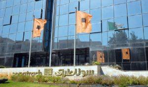 شركة الطاقة الجزائرية تستثمر 3.2 مليار دولار في خطوط الأنابيب