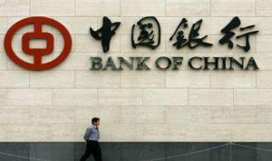 """""""بنك الصين"""" يفتح فرعا إقليميا في المغرب"""