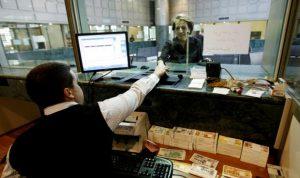 مصرف لبنان: ارتفاع السيولة والودائع بالليرة والعملات الاجنبية