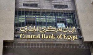 مصر تستهدف خفض فاتورة وارداتها 25% في 2016