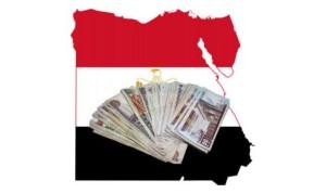 مستقبل رأس المال الكبير في مصر السيسي