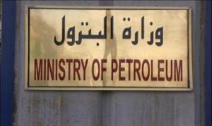 وزير: مصر تتوقع بدء استيراد الغاز الطبيعي القبرصي خلال 2018