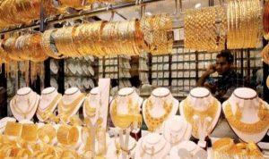لبنان …وتجارة الذهب والألماس والمجوهرات