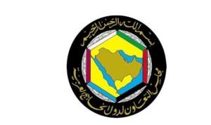 «مجلس التعاون الخليجي» في العام 2015: الأمن الداخلي يتفوق على التكامل الإقليمي الاقتصادي