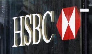 """اتهام بنك """"اتش اس بي سي"""" بالتهرب الضريبي وتبييض اموال في بلجيكا"""