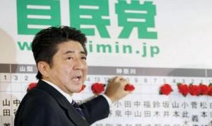 الين الضعيف يجلب السرور لفئة من اليابانيين والشقاء للآخرين