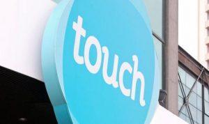 تاتش وزين: انتقال تاتش إلى مبنى آخر يمثل حاجة تشغيلية حيوية للشركة