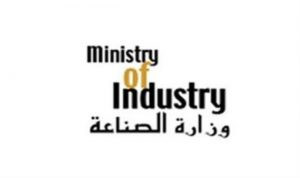 وزارة الصناعة تطلق مشروع الدراسات الاولية لانشاء 3 مناطق صناعية جديدة