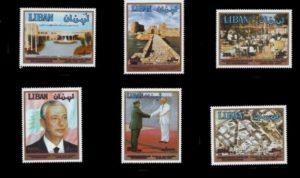 أسعار الطوابع اللبنانية البريدية… «نار»