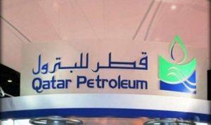 قطر للبترول والخليج العالمية للحفر توقعان عقوداً لمنصات حفر بقيمة 5.2 مليار ريال