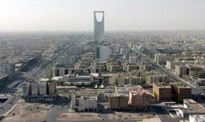 الرياض: تجمع عربي لمكافحة الغش التجاري والتقليد وحماية حقوق الملكية الفكرية