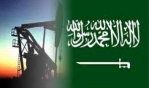 معلومات عن خفض سعر النفط السعودي