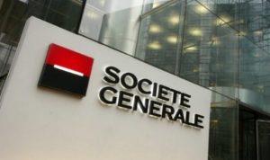 سوسيتيه جنرال قد يلغي 128 وظيفة في فرنسا