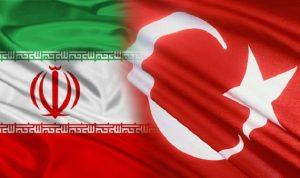 انخفاض ضخ الغاز الإيراني إلى تركيا بنسبة 50%