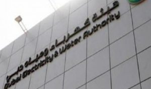 كهرباء دبي تبني محطة طاقة نظيفة