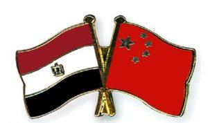 مصر والصين تعتزمان إقامة مشروعات بقيمة تصل إلى 15 مليار دولار