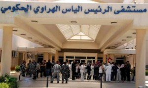 «مستشفى الهراوي»: 160 موظفاً بلا رواتب