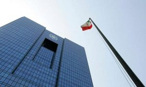 """مصادر مصرفية لـ""""الجمهورية"""": الطريق الى إيران غير سالكة"""