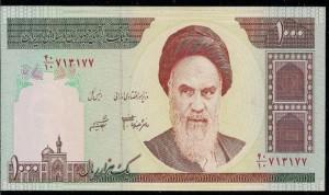 ايران تحذر من التهافت على بيع الريال مع هبوط العملة وتهاوي أسعار النفط