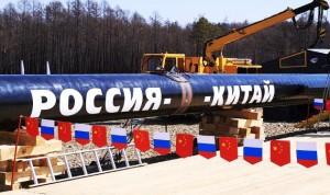"""""""قوة سيبيريا"""" بكلفة 20.650 مليار دولار"""