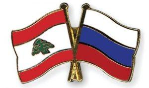 أبراموف: سنسعى لزيادة التبادل التجاري بين لبنان وروسيا