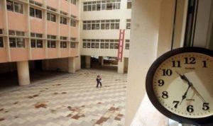 ميزانيات المدارس: مبالغات لتبرير زيادة الأقساط