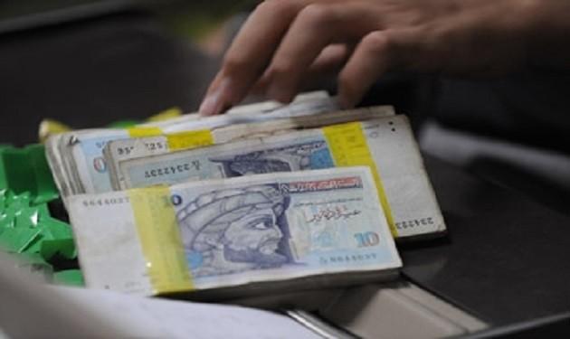Tunisiacurrency