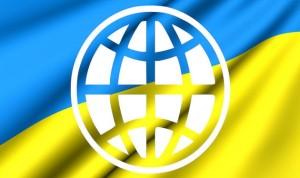 اوكرانيا تحصل على أول قرض من البنك الدولي بقيمة 500 مليون دولار