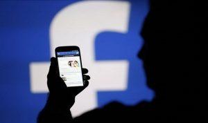 """""""فيسبوك"""" في المرتبة 22 ضمن لائحة كبرى الشركات"""