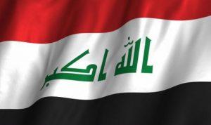 قتلى بهجوم إنتحاري شمال بغداد