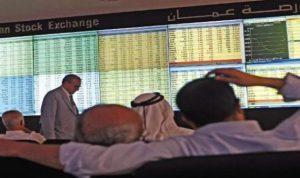 مؤشر البورصة  الاردنية يغلق على انخفاض نسبته 0.11%