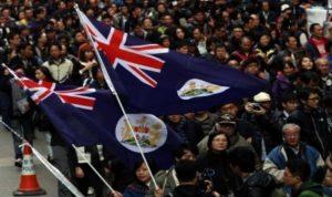 هونغ كونغ: لا نستبعد امكانية مساعدة الصين لحل الأزمة السياسية
