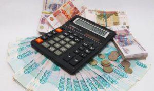 روسيا تتوقع مستثمرين من الشرق الأوسط وآسيا رغم العقوبات
