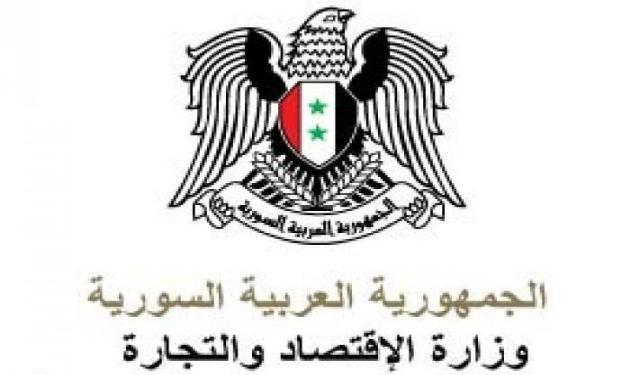 IMLebanon   سوريا: وزارة الاقتصاد تسمح للقطاع الخاص ...