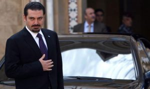 الحريري في مصر للقاء السيسي