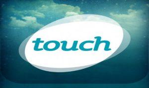 """""""تاتش"""" تطرح مجموعة من حزمات الانترنت المخفضة"""