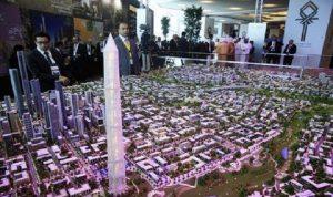وزارة الإسكان المصرية: بدء تنفيذ العاصمة الإدارية الجديدة خلال 3 شهور