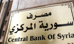 المركزي السوري يسعف الليرة بـ150 مليون دولار