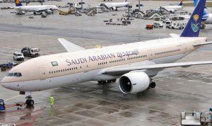 لهذا السبب هبطت طائرة سعودية اضطرارياً