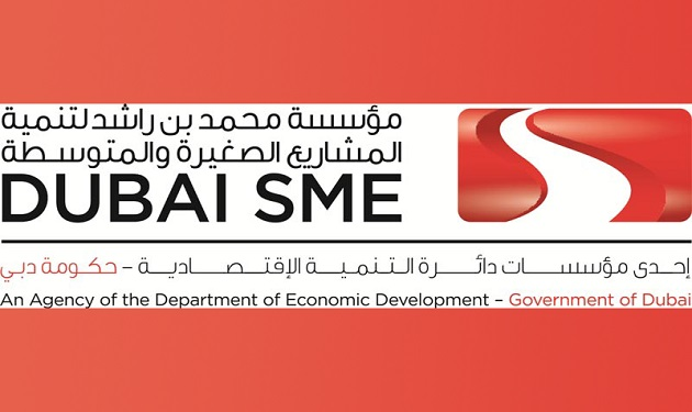 دبي تستحدث صندوقاً للمشروعات الصغيرة والمتوسطة بأصول تفوق 163 مليون دولار