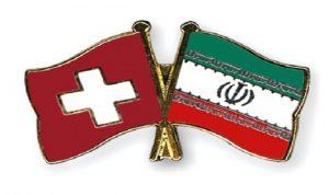 الإقتصاد السويسري يتحفّز لرفع مُرتقب للعقوبات على إيران
