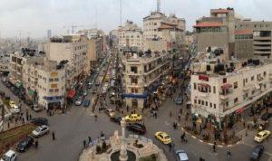 مليار دولار إجمالي الناتج المحلي الفلسطيني للربع الأول من 2015