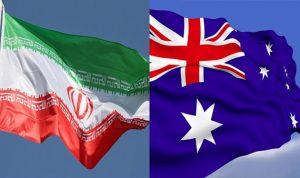 احتجاز 3 أستراليين في إيران